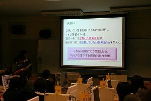 2007-IMG_4279.jpg