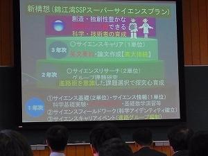 2011s-R0017072.jpg