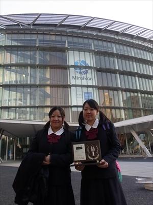 学生科学賞中央表彰式に参加しました。