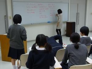第23回 「少女と女性のエンパワーメント」  原明子(岡山市 ESD 世界会議推進局)