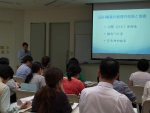 SSH事業の校内での報告会を開催