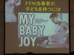 授業「生命」第26回 岡山大学大学院保健学研究科 中塚幹也先生