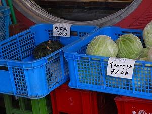 島根県の農産物の青空市場