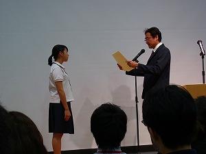 第5回高校生バイオサミットで「農林水産大臣賞」を受賞