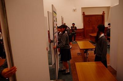 午後5時、慶應三田キャンパスに到着