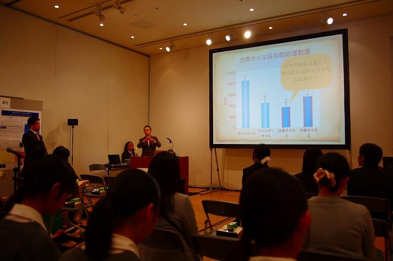 第54回日本薬学会 中国四国支部学術大会