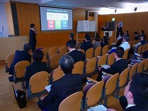 日本生物教育会 中四国ブロックシンポジウム