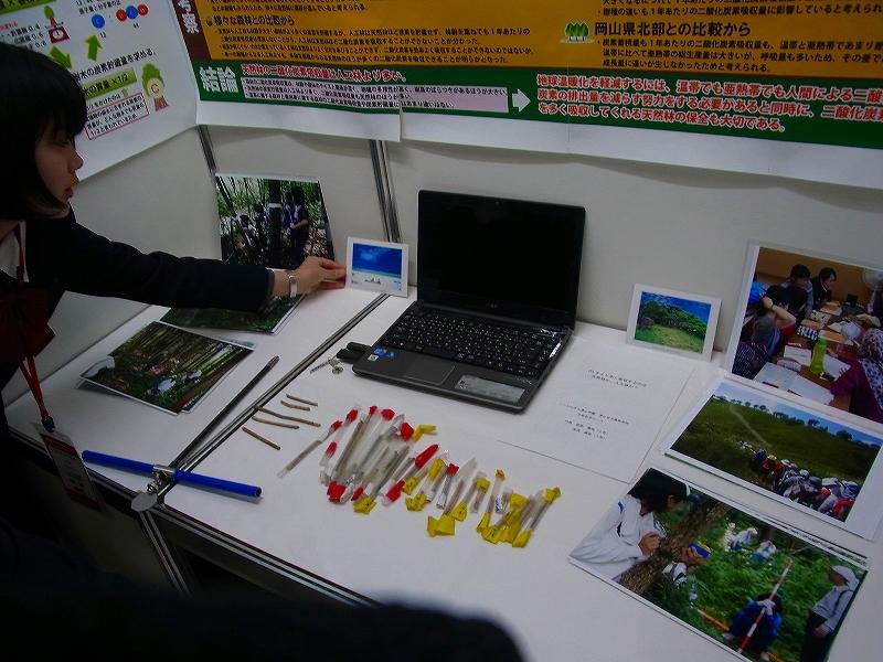 高校生科学技術チャレンジ(JSEC2015)発表1日目