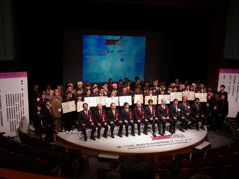 高校生科学技術チャレンジ(JSEC2015)発表2日目