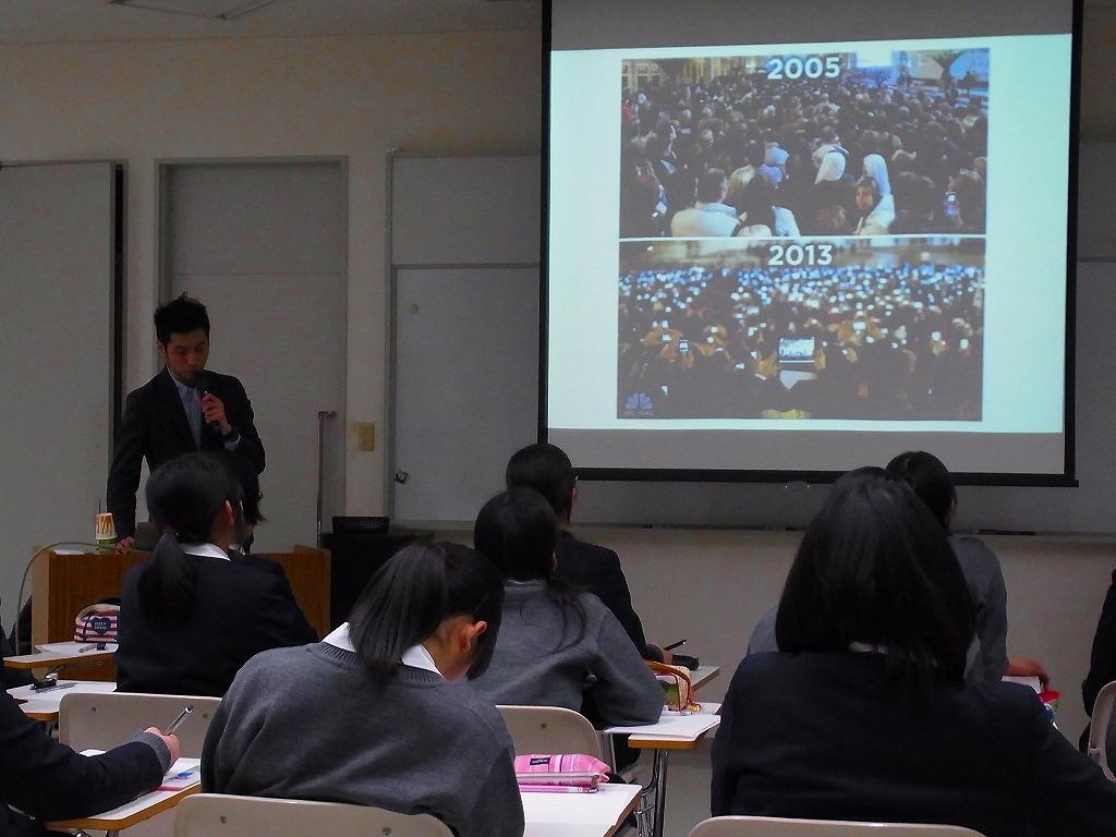授業「生命」第23回 株式会社テリムクリ 牛尾 隆先生