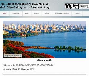 『SSH中国杭州ICH8海外研修』