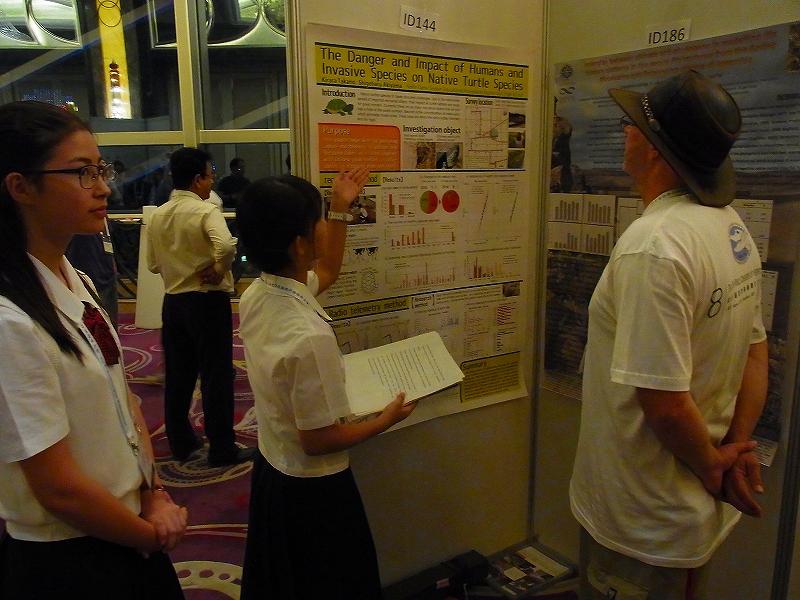 中国杭州で開催のWCH8でポスター発表