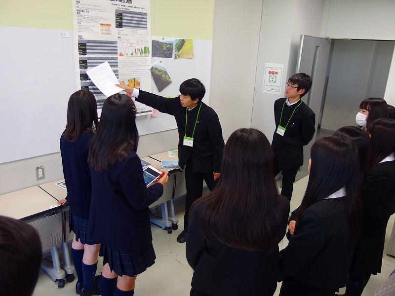 第4回高校生による島嶼科学交流会に参加
