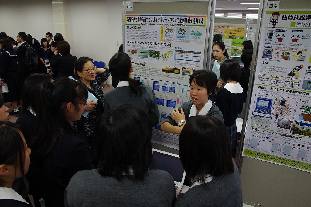集まれ!理系女子 女子生徒による科学研究発表交流会第4回九州大会 要項