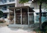 福山市立泉小学校外観