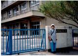 福山市立長浜小学校外観