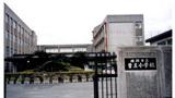 姫路市立曽左小学校外観