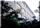 神戸市立枝吉小学校外観
