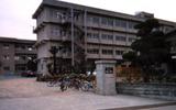 福山市立桜丘小学校外観