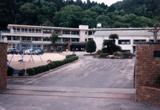 和気町立吉永小学校外観