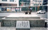 「林芙美子」野外彫刻イメージ