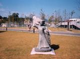 「愛と想像の道」野外彫刻イメージ