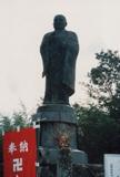 「弘法大師」野外彫刻イメージ