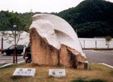 「龍神」野外彫刻イメージ