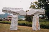 「WIND GATE風の門」野外彫刻イメージ