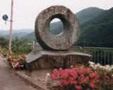「不思議な国への扉」野外彫刻イメージ