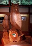 「森の哲人」野外彫刻イメージ