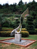 「英知・創造・躍進」野外彫刻イメージ