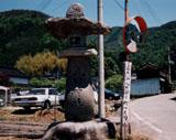 「八岡神社道しるべ」野外彫刻イメージ