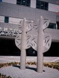 「赤穂市民病院」野外彫刻イメージ