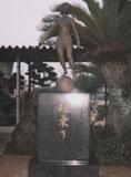 「玉乗り」野外彫刻イメージ