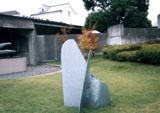 「山づくり」野外彫刻イメージ