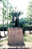 「子供の像」野外彫刻イメージ