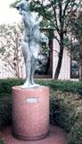 「われらの愛をすべての人に」野外彫刻イメージ