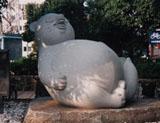 「ハゲさん」野外彫刻イメージ