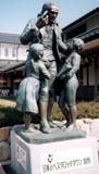 「日本のペスタロッチタウン・鏡野」野外彫刻イメージ