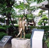 「なかよし」野外彫刻イメージ